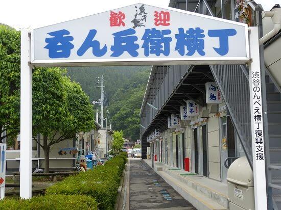 20160531-717-28-kamaishi-kanko