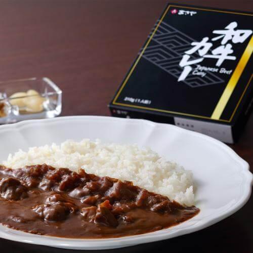 20160703-759-3-kinugawaonsen-omiyage