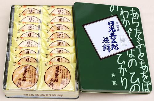 20160714-769-22-nikko-omiyage