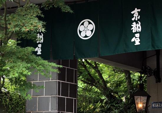 20160816-792-9-takeoonsen-higaeri
