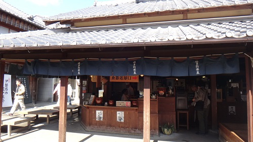 20161015-854-10-okageyokocho-lunch