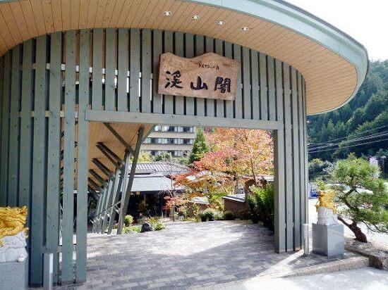 20161029-870-8-yunohanaonsen-kyoto