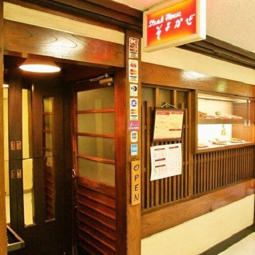 20161123-890-7-sinjuku-sute-ki