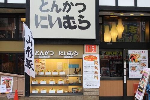 20161127-892-13-shinjuku-tonkatsu