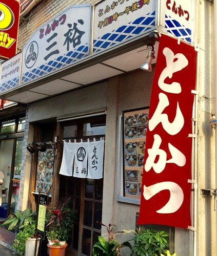 20161127-892-15-shinjuku-tonkatsu