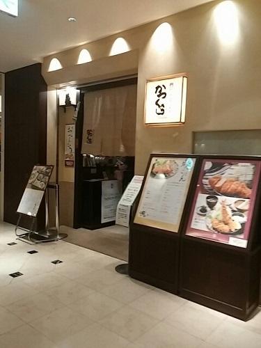 20161127-892-3-shinjuku-tonkatsu