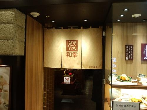 20161203-896-13-ikebukuro-tonkatsu