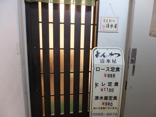 20161203-896-3-ikebukuro-tonkatsu