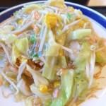 麺類 ラーメン ちゃんぽん