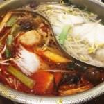 アジア お鍋 和食 食事