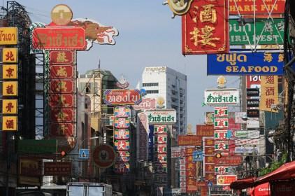 Le quartier chinois  タイの中華街。