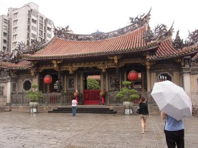 Mengjia Longshan Temple