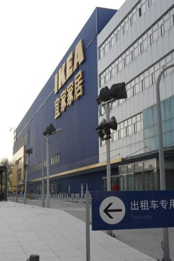 Ikea Pekin