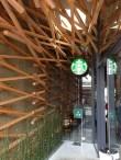 Starbucks x Kengo Kuma