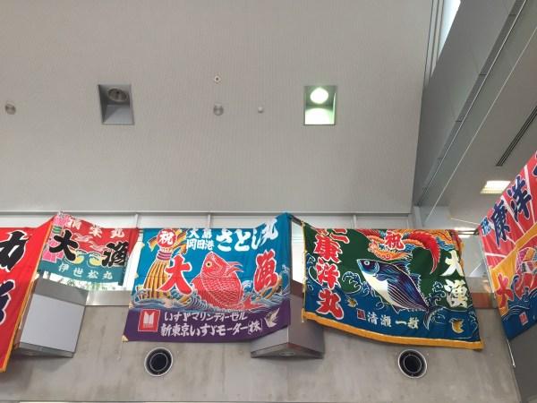 【たびNews】伊豆大島の宿泊割引とジェット船割引