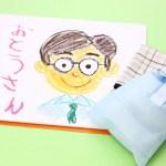 父の日の手作りプレゼントまとめ!幼稚園児でも作れる簡単アイデア集