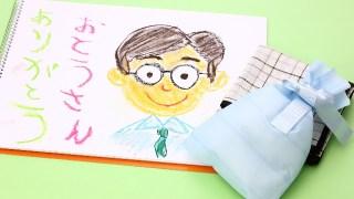 父の日のプレゼント幼稚園児でも作れる簡単アイデア