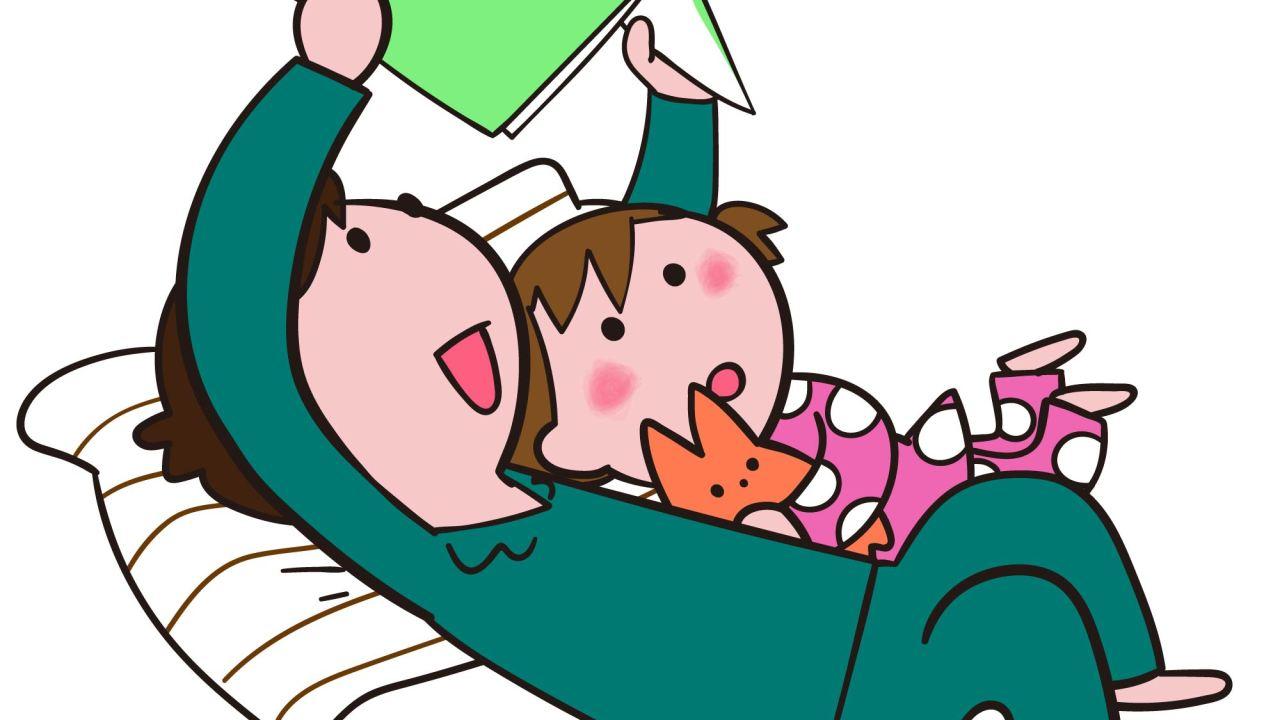 断乳後の子どもをスムーズに寝かしつけるコツと試したい方法