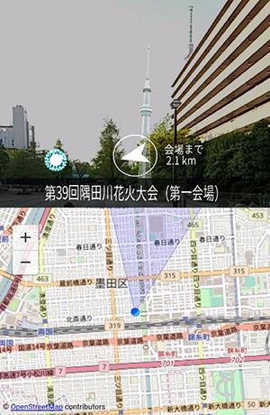 大横川親水公園のイベント広場からの花火