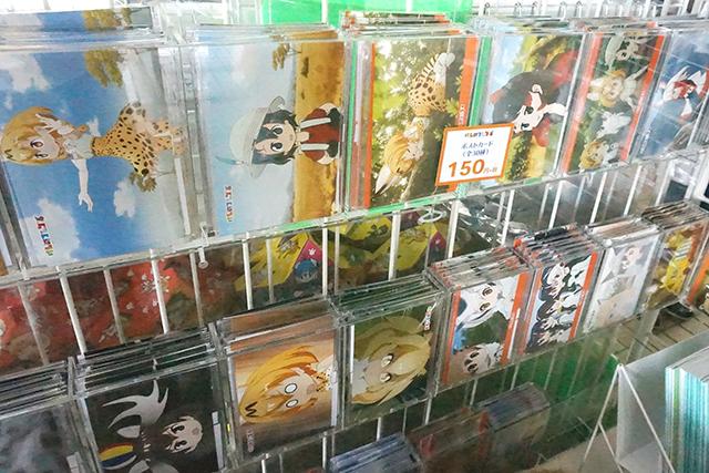 けものフレンズ千葉市動物公園ポストカード
