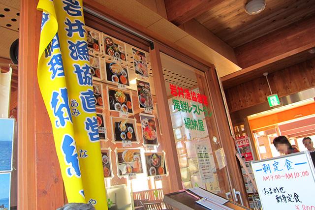 道の駅 富楽里とみやまにはお土産が沢山あるよ!網納屋には絶対寄るべし!