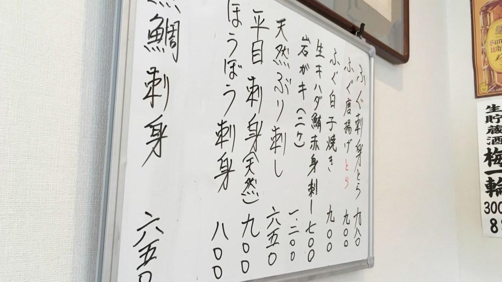 千葉市 海鮮食堂かいじの海鮮丼ランチが大盛りすぎて胸熱な件