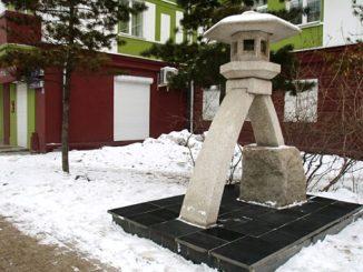 イルクーツクの金沢通り, Kanazawa Street in Irkutsk