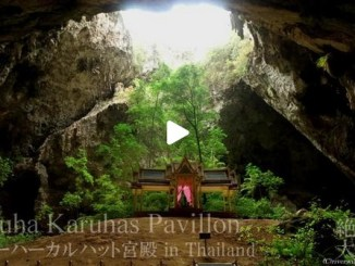 【TOP BUZZ】タイ ホアヒン クーハーカルハット宮殿 Thailand Huahin Kuha Karuhat Pavillion