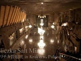【TOP BUZZ】【絶景大陸vol.064】岩塩のシャンデリアに大聖堂で音楽会!世界最古のヴィエリチカ岩塩坑