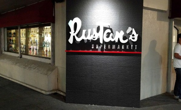Rustan's 外観