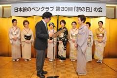 「日本旅のペンクラブ賞」贈呈式