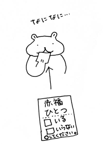 kyoto041