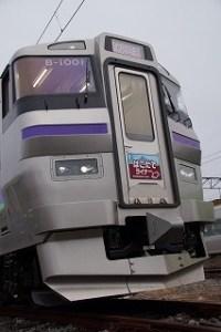 DSC01031