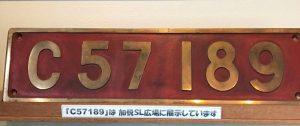 C57189