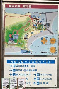 桂浜公園 案内図