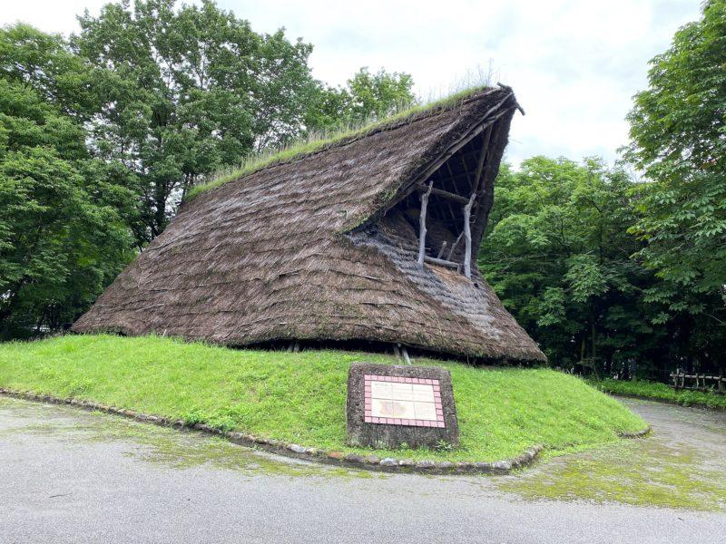 「根古谷台遺跡~縄文時代前期の集落遺跡~うつのみや遺跡の広場として」のアイキャッチ画像