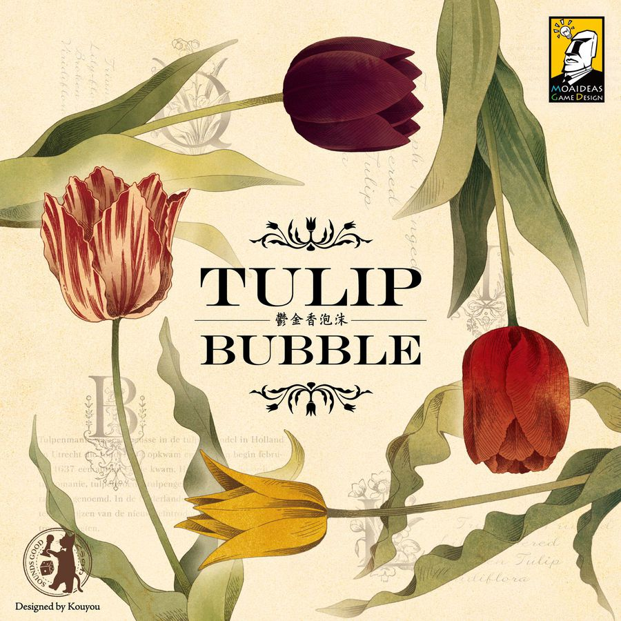 Tulip Bubble - Cover