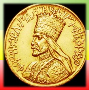 Coin showing Haile Selassie 1st