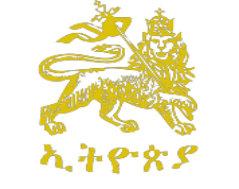 Lion of Judah emblem