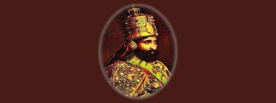 Coronation portrait of HIM Haile Selassie I