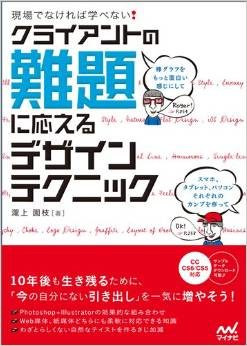 book20140917