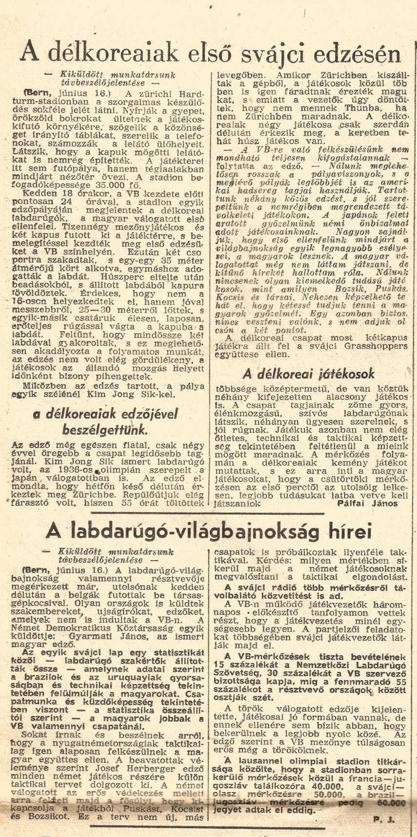ns_19540617_5