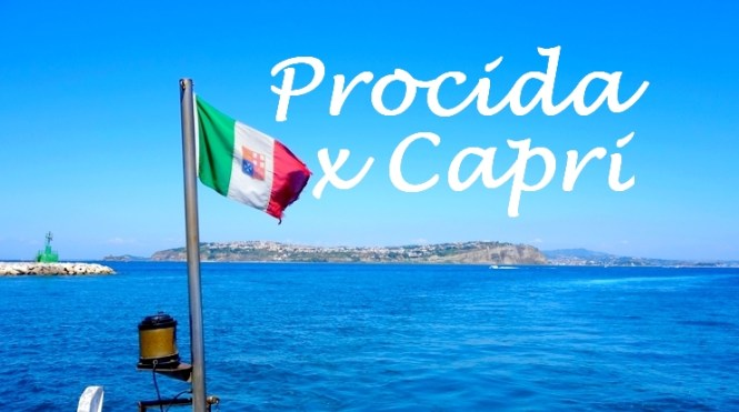 Tache de Rousseur - Voyage à Procida et Capri