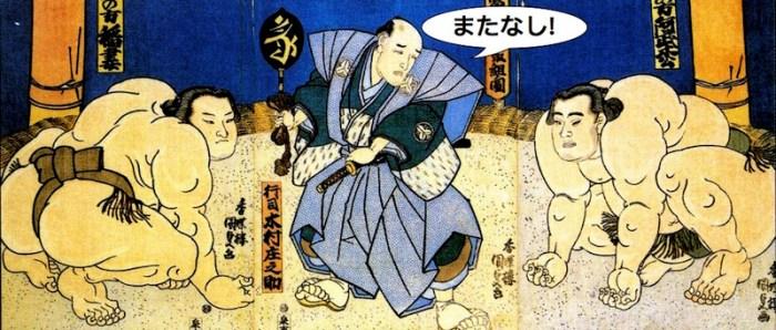 hatsu-1