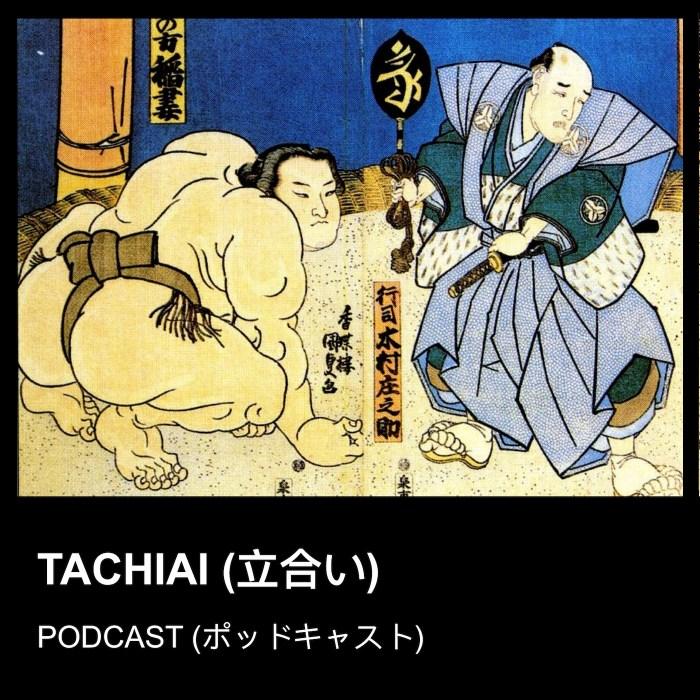 Podcast_Banner_2