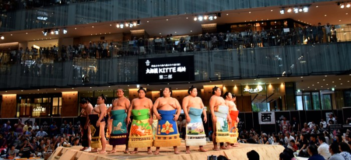 Hakkiyoi KITTE Sumo event in Japan Post building