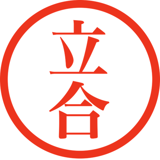 Tachiai (立合い)