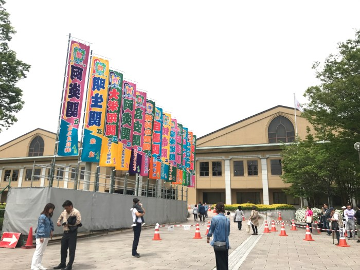 Koshigaya Gymnasium - Exterior