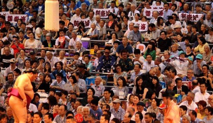 Mitakeumi Fan Club