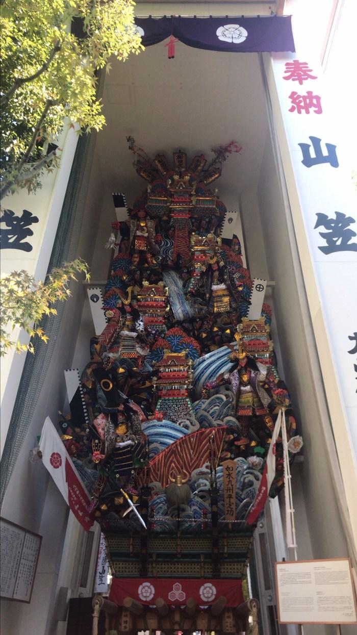 Hakata Gion Yamakasa float